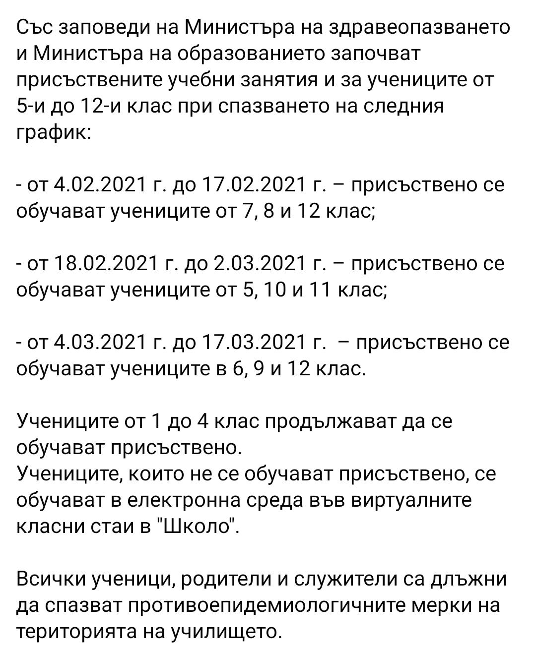 Screenshot_20210130-133858_Facebook