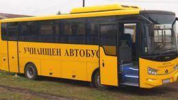 Транспортна схема 1
